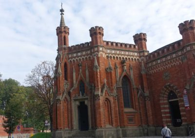086b wejście do Muzeum Kopiec